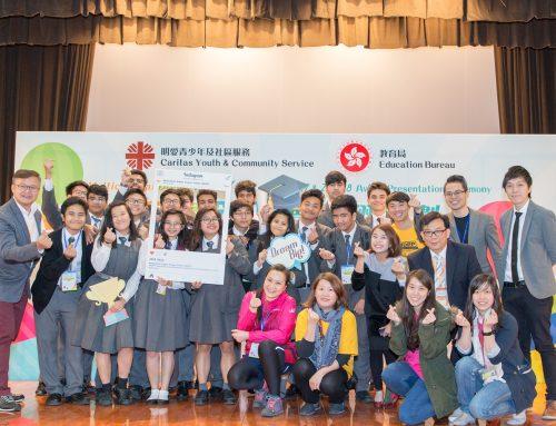 為非華語中學生提供有關生涯規劃教育的活動